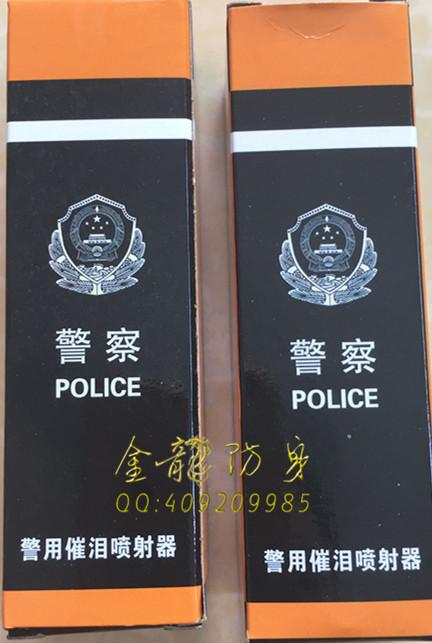 肇庆市什么地方有安保器材厂家批发