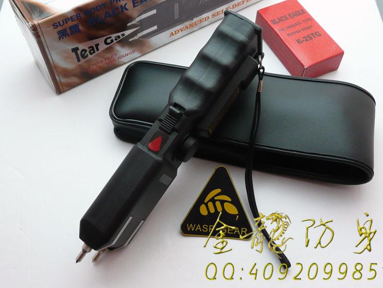 湘阴县安保器材销售商