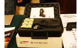 珠海市安保器材直銷
