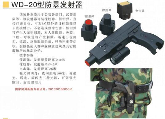 湘阴县哪些安保器材异常效果好