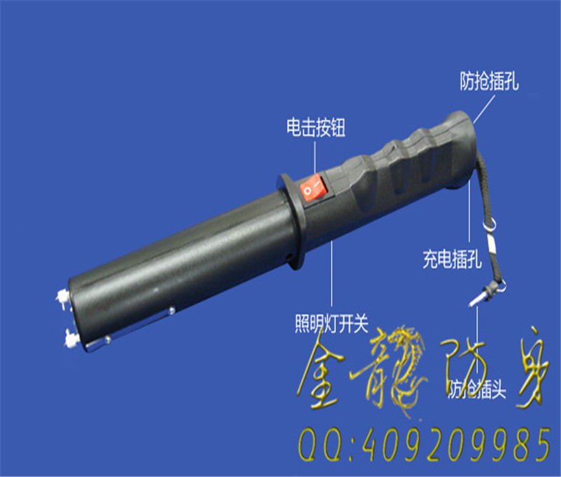 濮阳市周边哪有安保器材店