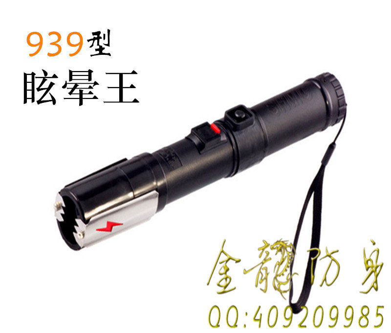 男性野外最适宜的警用瓦斯催泪器