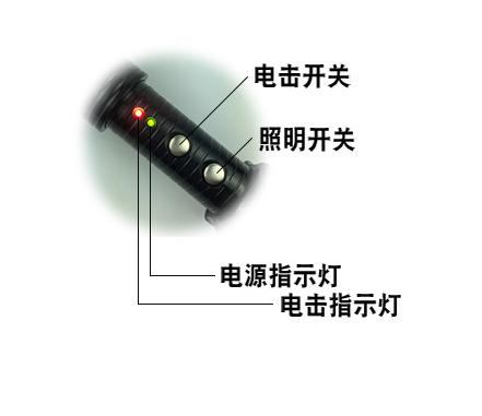 黑鹰X10高压伸缩电击棒