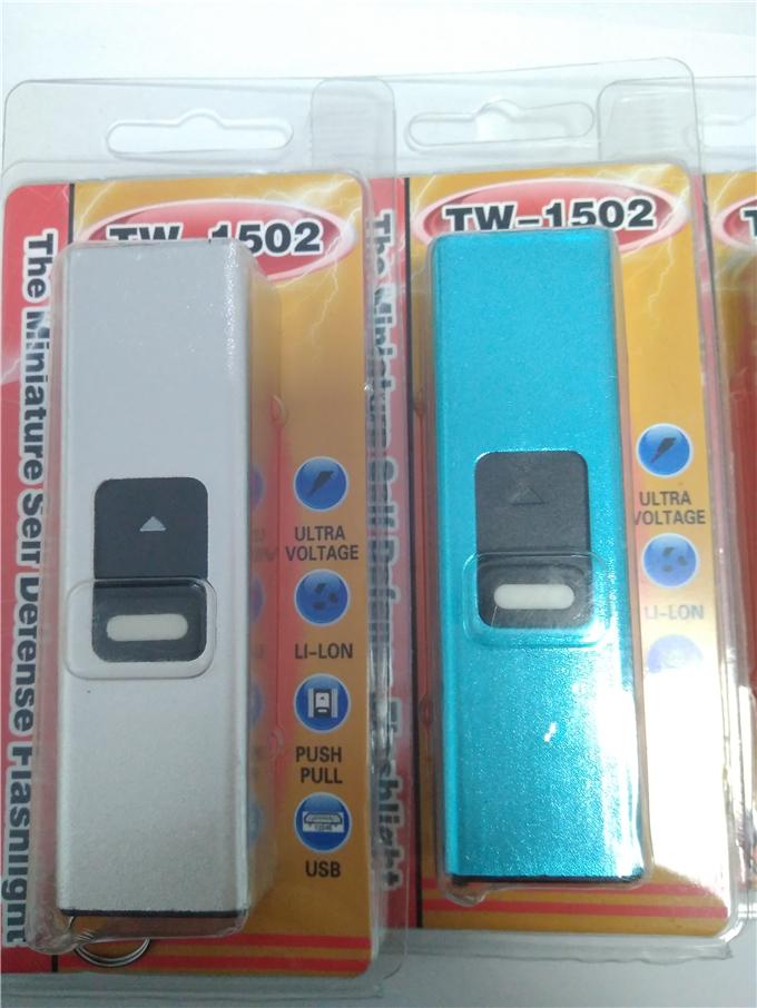 1502小型防身电棍