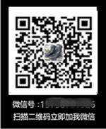 广州安保器材专卖