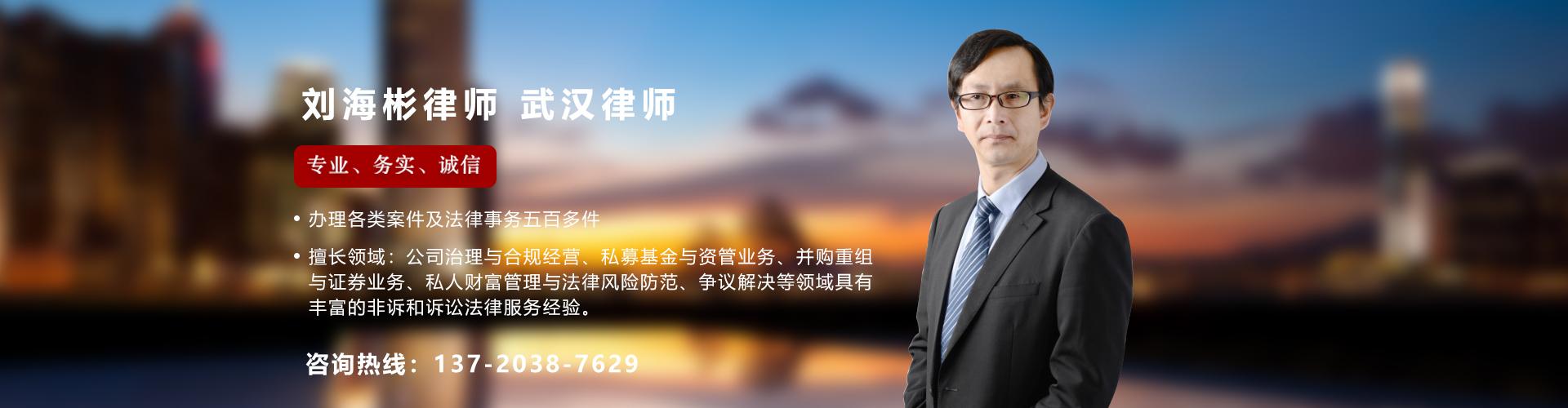 牛奕苏律师