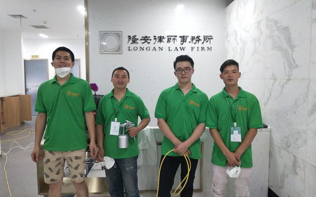 力潔獅空氣凈化:北京隆安(成都)律師事務所除甲醛案例