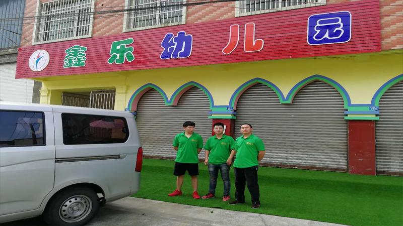 力潔獅空氣凈化:鑫樂幼兒園除甲醛施工案例