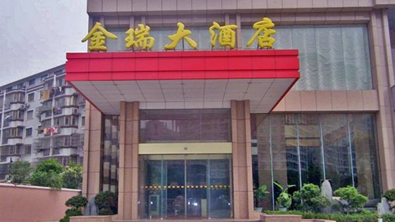 力潔獅空氣凈化:金瑞大酒店除甲醛治理案例