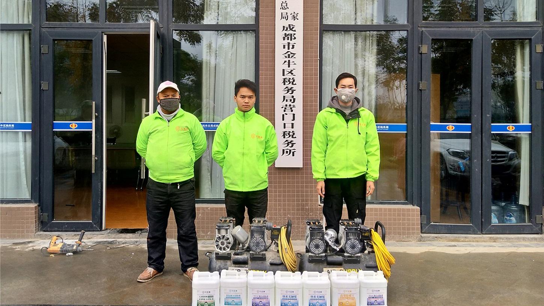 力潔獅空氣凈化:金牛區稅務局 除甲醛案例