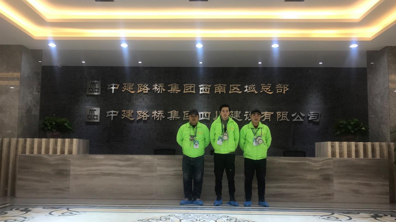 力潔獅空氣凈化:中建路橋集團辦公室除甲醛案例