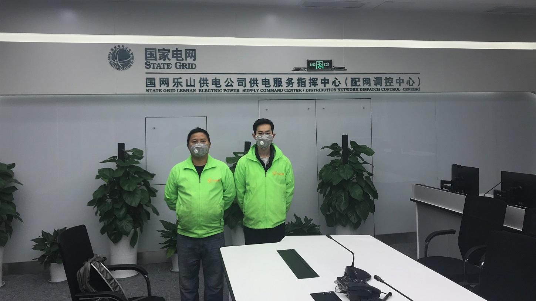 力潔獅空氣凈化:國家電網指揮中心除甲醛治理案例