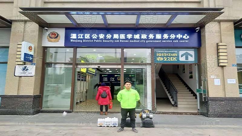 力洁狮空气净化:温江政务服务中心 除甲醛治理案例
