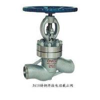 J61H/Y高压焊接截止阀,电站截止阀