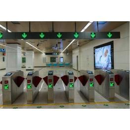 北京地铁检票闸机
