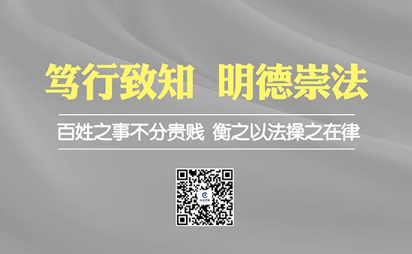上海公司律师