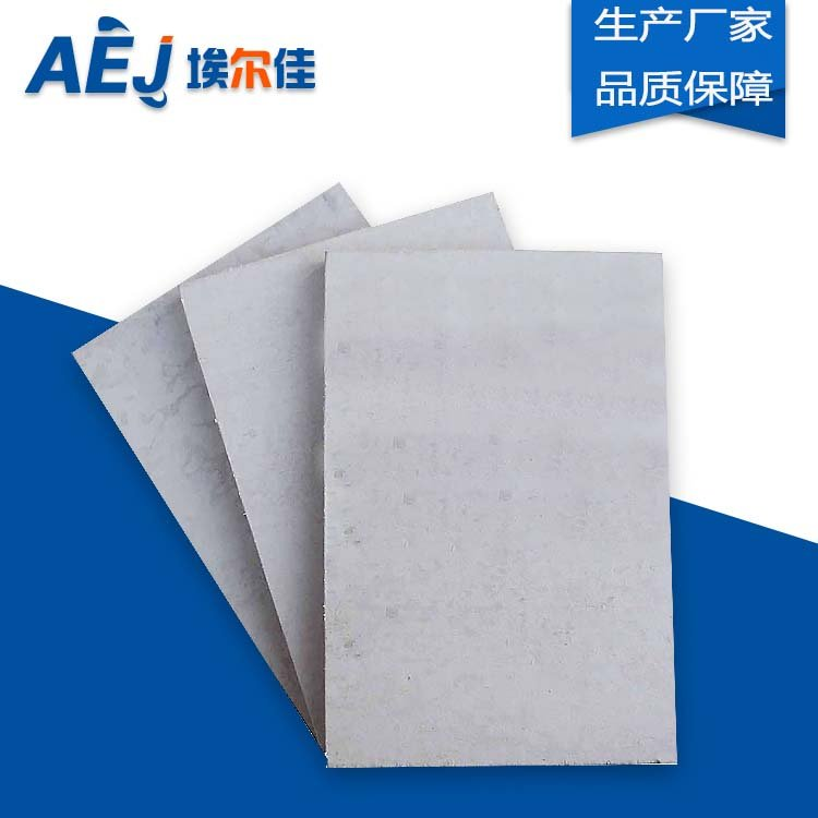 防火纤维增强硅酸盐板