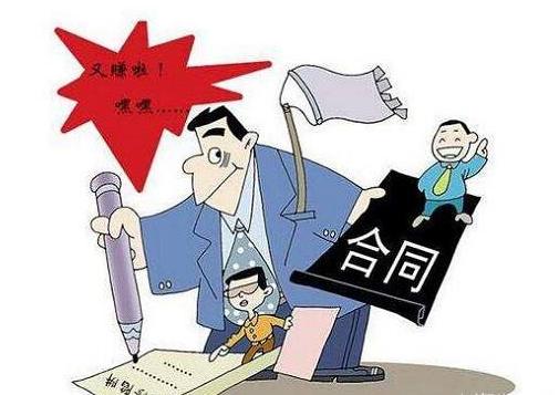 吉林省机械工业供销总公司购销合同纠纷最高人民法院申诉案