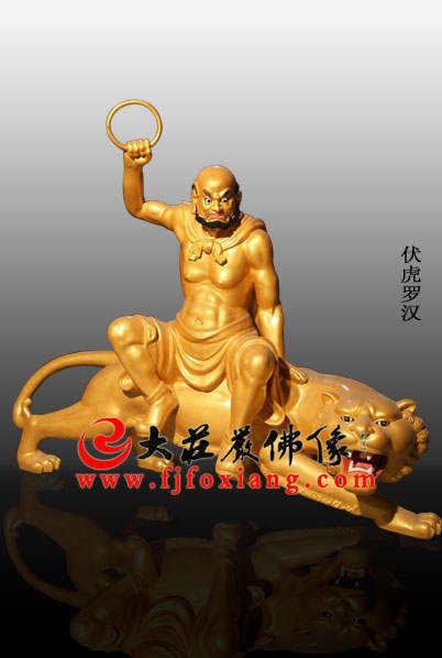 铜雕贴金伏虎罗汉