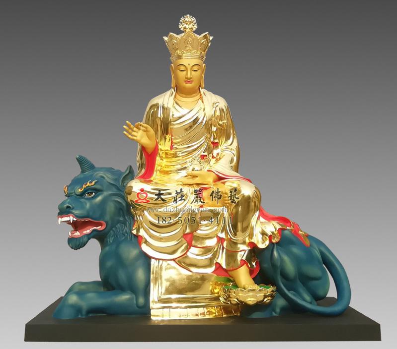铜雕地藏王菩萨贴金佛像