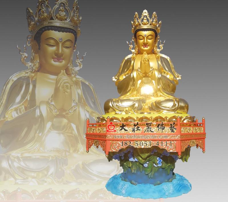 铜雕五方佛之释迦牟尼佛贴金佛像