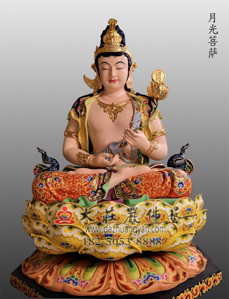 铜雕月光菩萨彩绘佛像