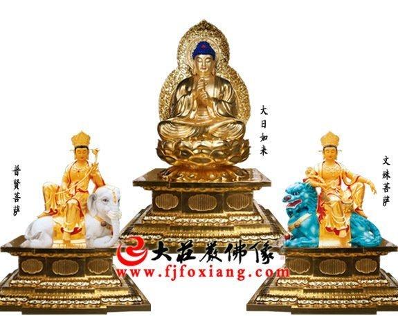 华严三圣铜佛像