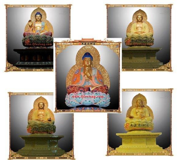 五方佛铜佛像