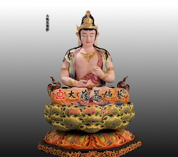 大势至菩萨铜佛像