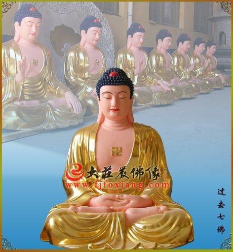 过去七佛铜佛像