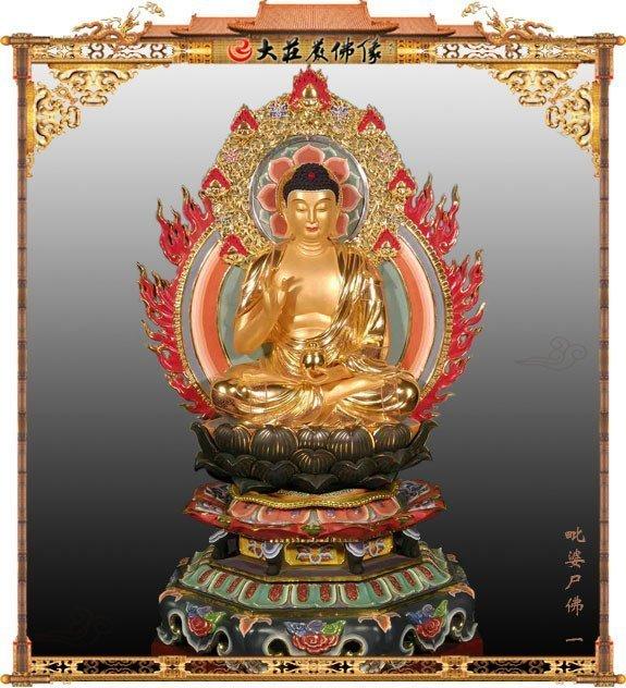 毗婆尸佛铜佛像