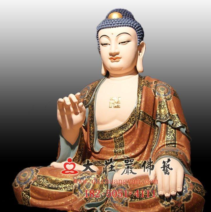 释迦牟尼佛铜佛像
