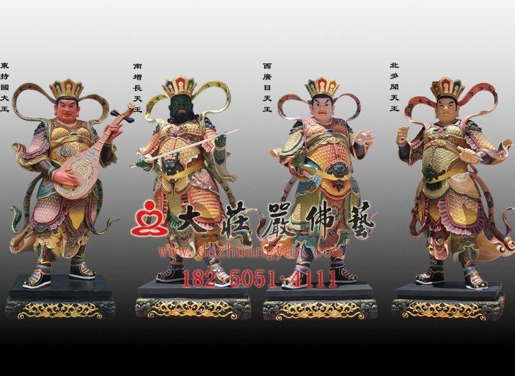 四大天王铜佛像