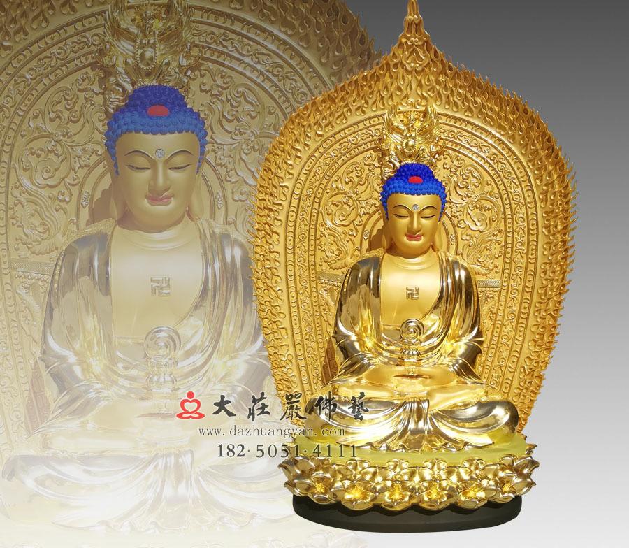 铜雕三宝佛之释迦牟尼佛彩绘佛像
