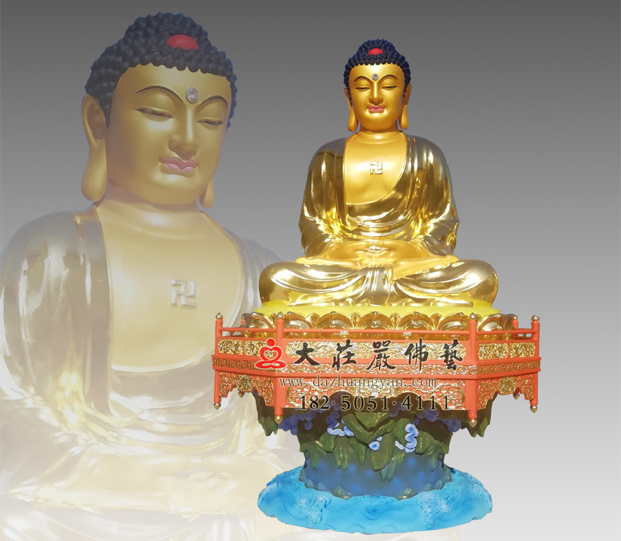 铜雕五方佛之贴金阿弥陀佛正面彩绘佛像