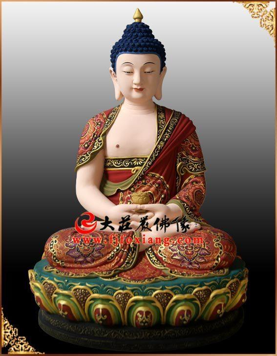 铜雕三宝佛之阿弥陀佛塑像正面整体实拍图