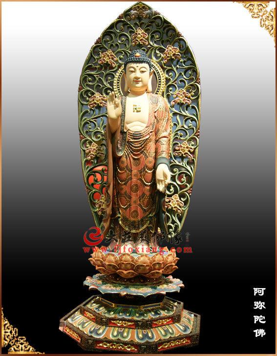 铜雕三宝佛之阿弥陀佛彩绘塑像