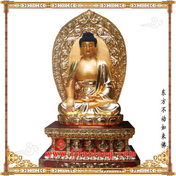 铜雕贴金东方阿閦佛塑像正面整体实拍