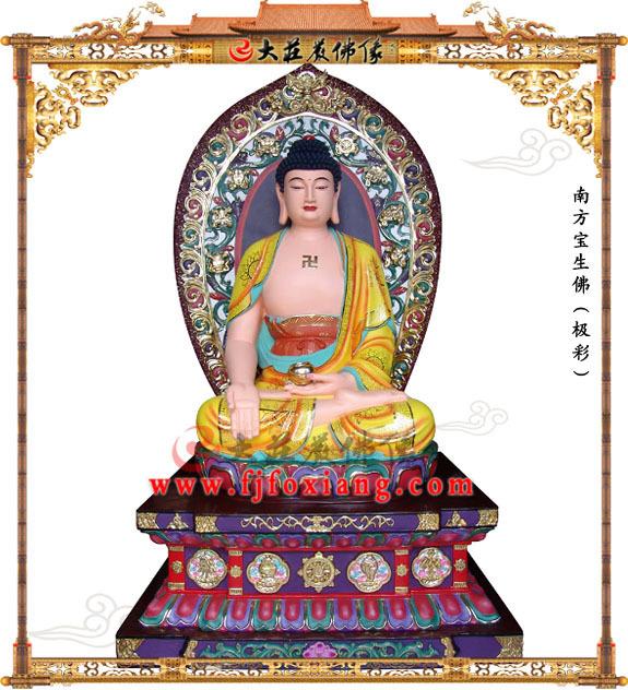 铜雕极彩南方宝生佛