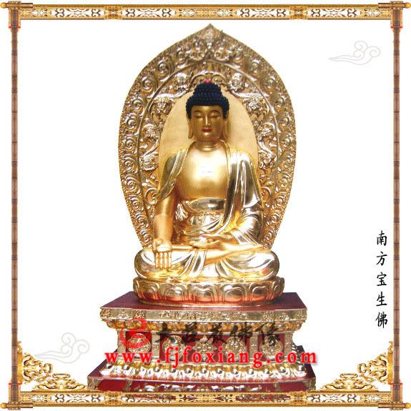 铜雕五方佛之南方宝生佛贴金塑像