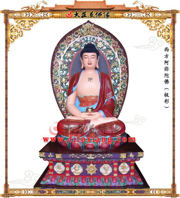 铜雕极彩西方阿弥陀佛