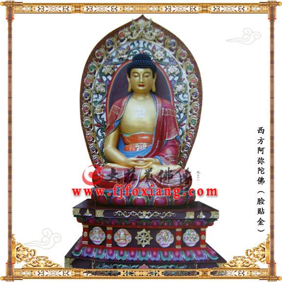铜雕极彩西方阿弥陀佛整体正面实拍