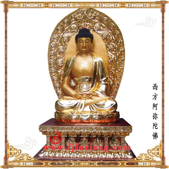 铜雕贴金西方阿弥陀佛整体正面实拍
