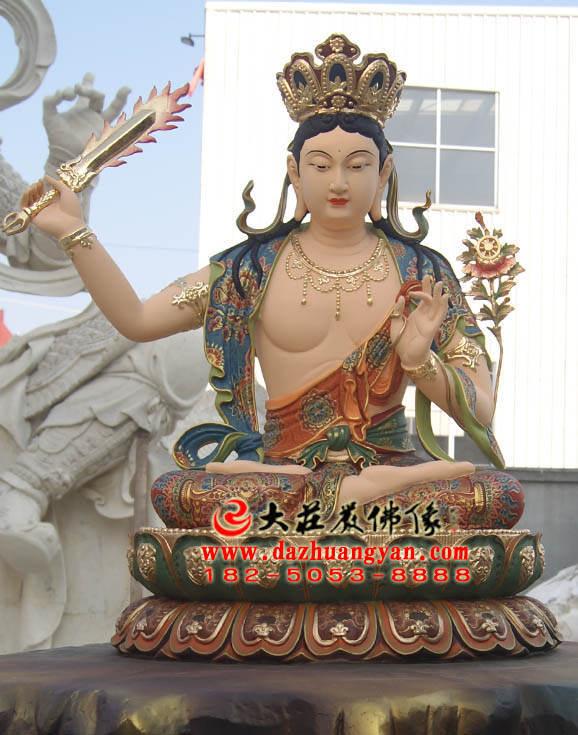 彩绘铜像文殊菩萨正面实拍图