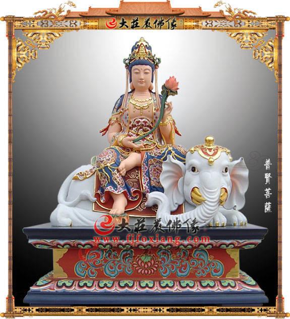 彩绘骑象普贤菩萨正面整体铜像