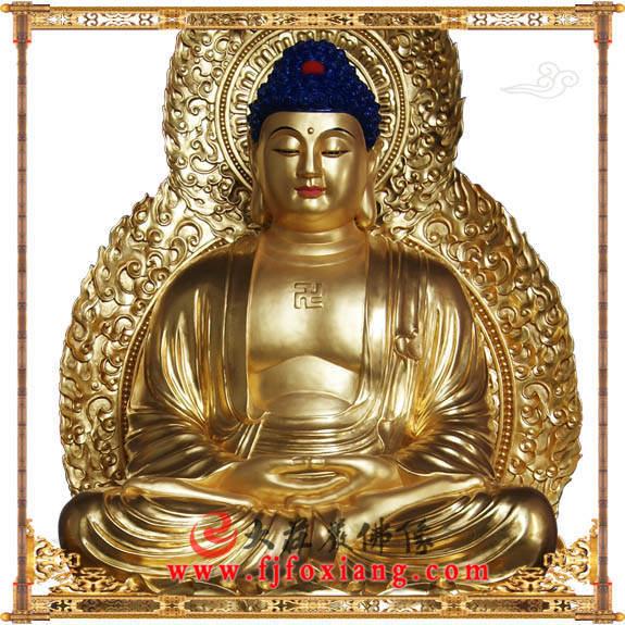 铜像贴金五方佛之西方阿弥陀佛正面近照
