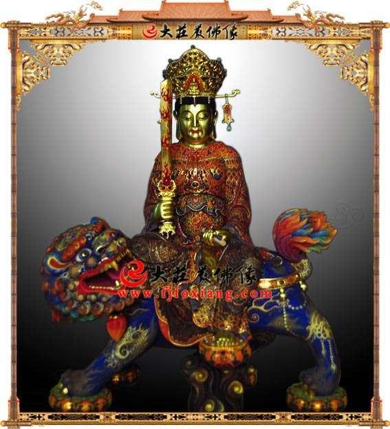 铜像彩绘文殊菩萨