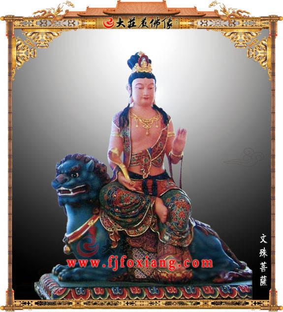 铜雕文殊菩萨极彩佛像