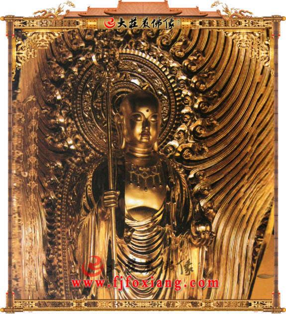 铜雕贴金地藏堂之地藏王菩萨