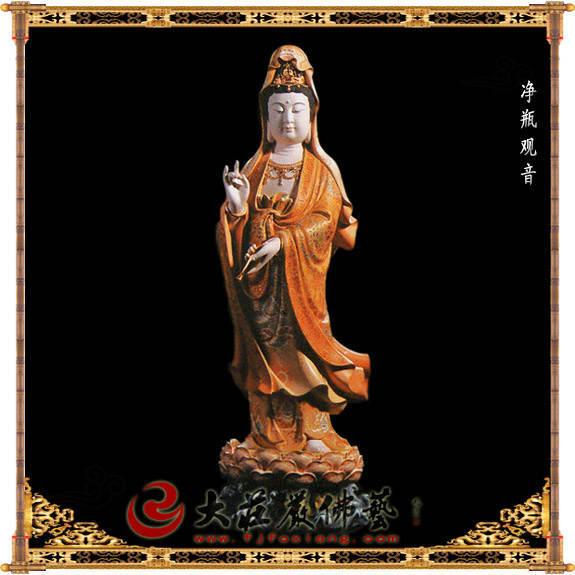 铜雕净瓶观音彩绘塑像